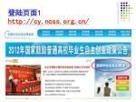 1 http cy ncss org cn
