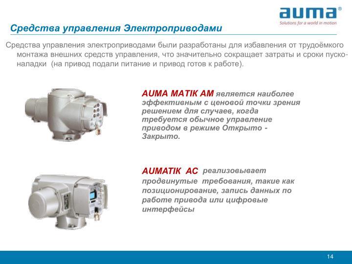 котел водогрейный газовый энтророс термотехник тт50-1360-2 инструкция