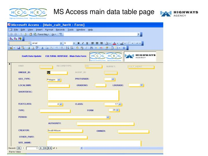 MS Access main data table page