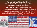 supporting standard 9 the student understands the impact of the american civil rights movement