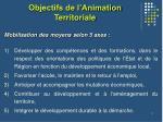 objectifs de l animation territoriale