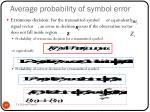 average probability of symbol error