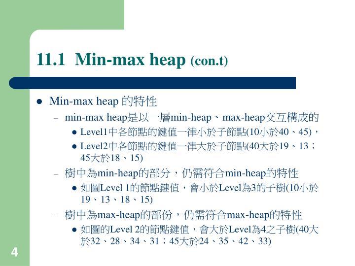 11.1  Min-max heap