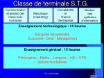 classe de terminale s t g