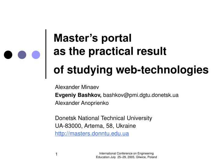 master s portal as the practical result of studying web technologies n.