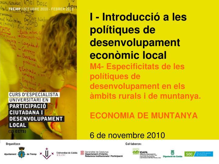 I - Introducció a les polítiques de desenvolupament econòmic local