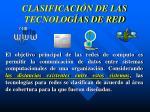 clasificaci n de las tecnolog as de red