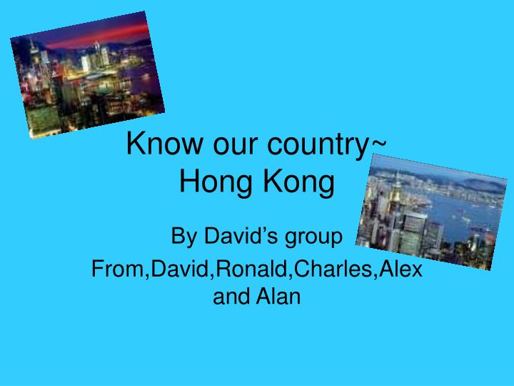know our country hong kong n.