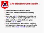 cap standard grid system