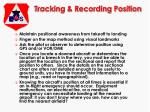 tracking recording position