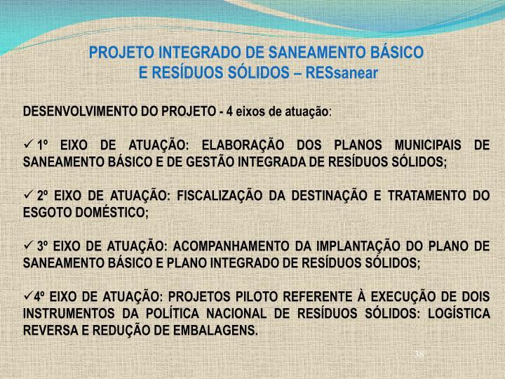 PROJETO INTEGRADO DE SANEAMENTO BÁSICO