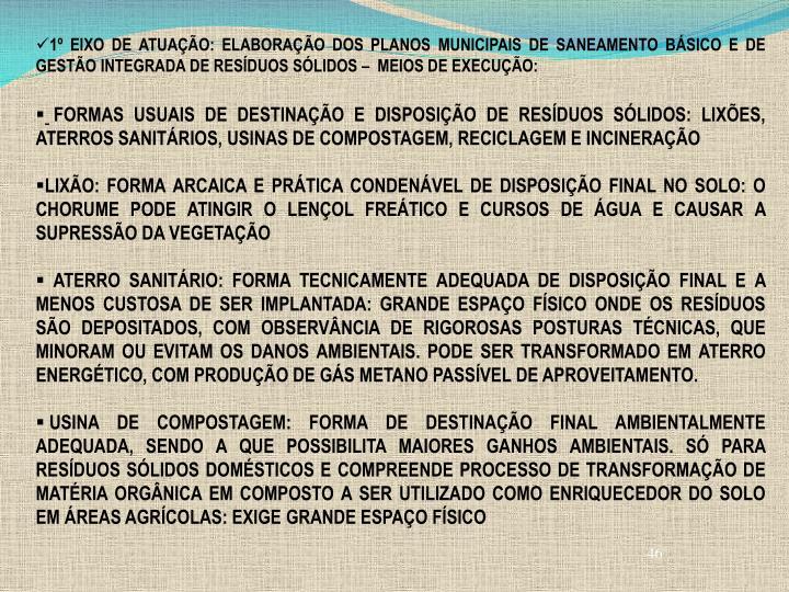 1º EIXO DE ATUAÇÃO: ELABORAÇÃO DOS PLANOS MUNICIPAIS DE SANEAMENTO BÁSICO E DE GESTÃO INTEGRADA DE RESÍDUOS SÓLIDOS –  MEIOS DE EXECUÇÃO