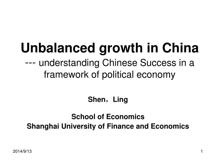 unbalanced growth in china understanding chinese success in a framework of political economy n.