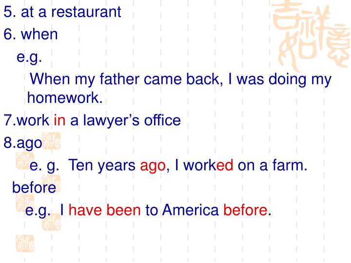 5. at a restaurant