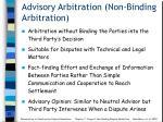 advisory arbitration non binding arbitration