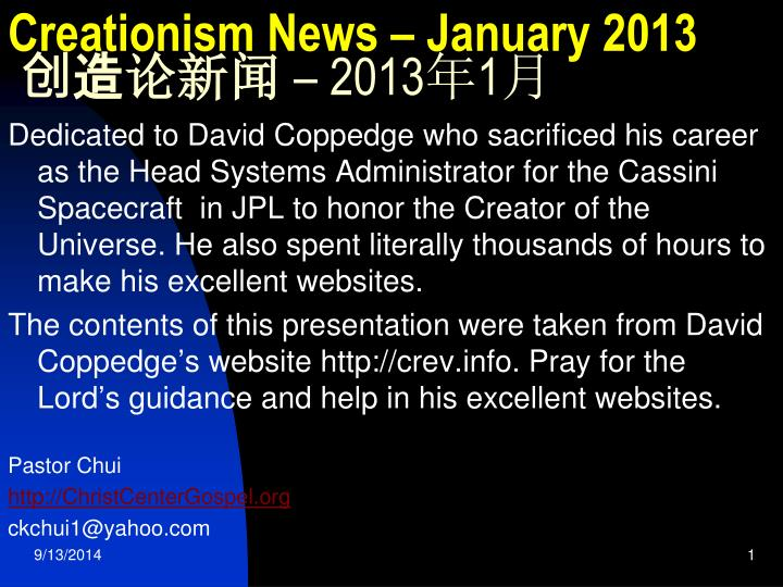 creationism news january 2013 2013 1 n.