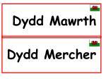 dydd mawrth
