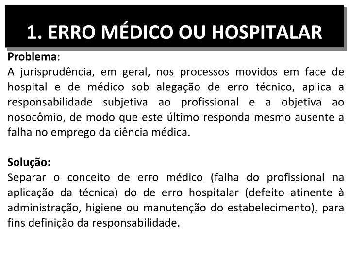 1 erro m dico ou hospitalar