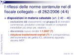 i riflessi delle norme contenute nel dl fiscale collegato dl 262 2006 4 4