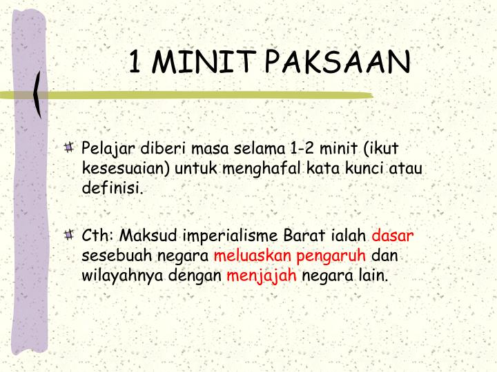 1 MINIT PAKSAAN