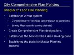 city comprehensive plan policies1