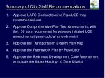 summary of city staff recommendations