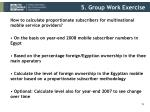 5 group work exercise