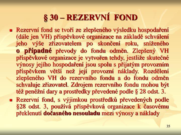 § 30 – REZERVNÍ  FOND