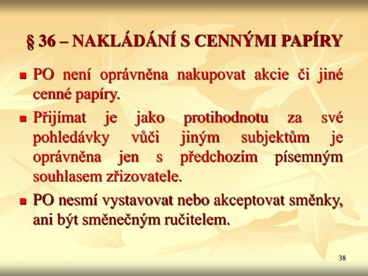 § 36 – NAKLÁDÁNÍ S CENNÝMI PAPÍRY