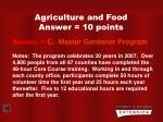 agriculture and food answer 10 points