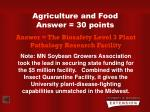 agriculture and food answer 30 points