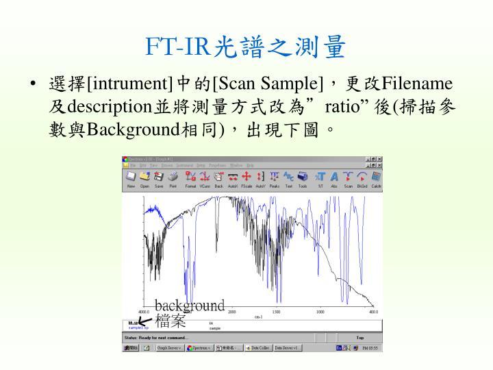 FT-IR