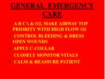 general emergency care1