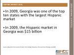 2009 hispanic statistics2