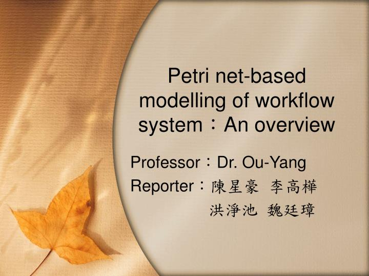 petri net based modelling of workflow system an overview
