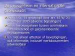 beroepsgeheim en internationale groepsaudit