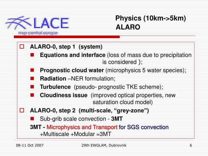 Physics (10km->5km)