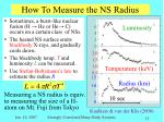 how to measure the ns radius