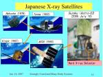japanese x ray satellites