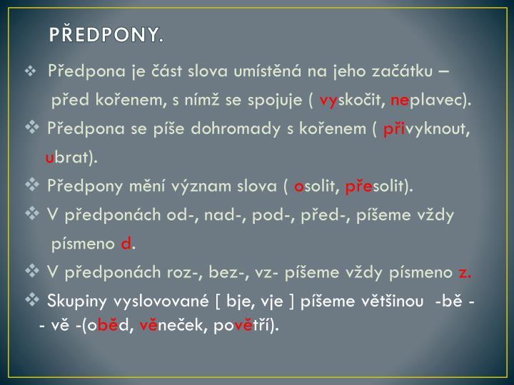 P edpony