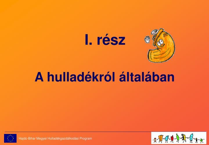 I r sz