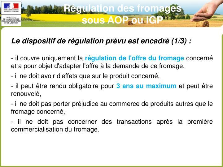 Régulation des fromages
