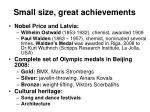 small size great achievements