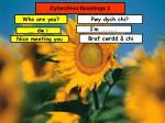 cyfarchion greetings 2