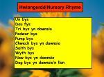 hwiangerdd nursery rhyme