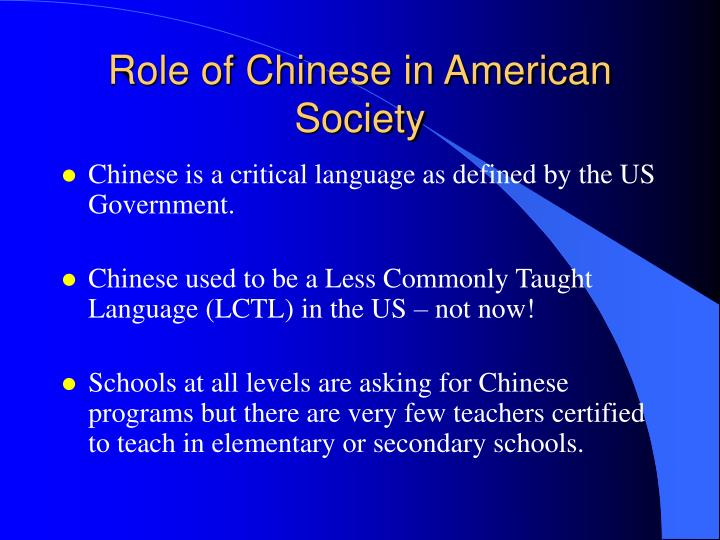 Role of Chinese in American Society