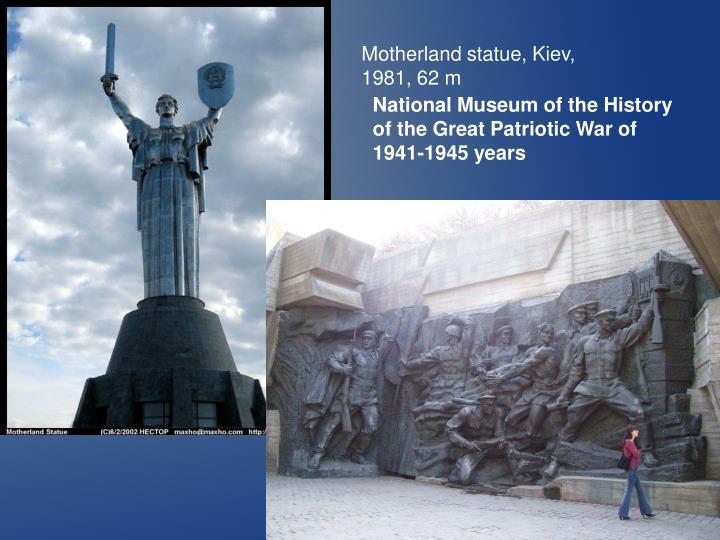 Motherland statue, Kiev, 1981, 62 m