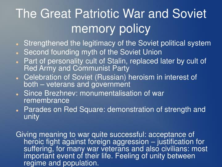 The Great Patriotic War and Soviet memory policy