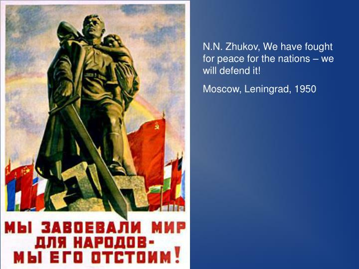 N.N. Zhukov, We have fought for peace for the nations – we will defend it!