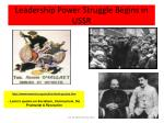 leadership power struggle begins in ussr